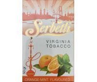 Табак для кальяна Serbetli Orange Mint 50 грамм