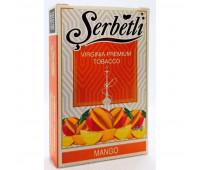 Табак Serbetli Mango (Манго) 50 грамм