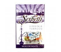 Табак для кальяна Serbetli Moscow Nights 50 грамм