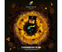 Табак Spectrum Caribbean Rum Hard Line (Карибский Ром) 100 гр