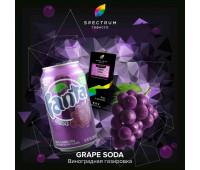 Табак Spectrum Grape Soda Classic Line (Виноградная газировка) 100 гр