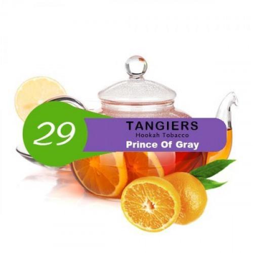 Купить табак Tangiers Prince of Gray Burley 29 (Чай с Бергамотом) 250 гр.