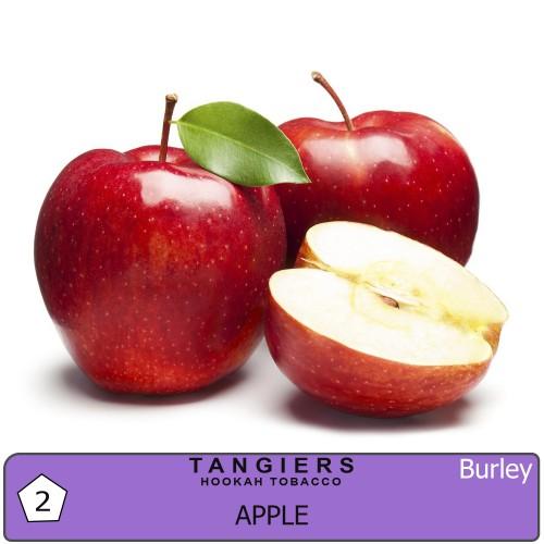 Табак Tangiers Apple Burley 2 (Танжирс, Танж Яблоко) 250гр.