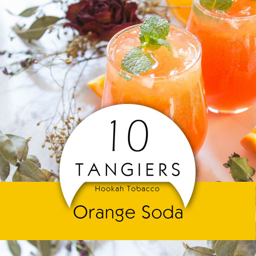 Купити тютюн для кальяну Tangiers Orange Soda Noir 10 (Фанта) 250гр.