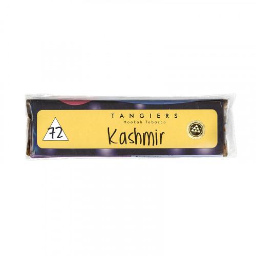 Купить Табак для кальяна Tangiers Kashimir Noir (Танжирс, Танж Кашимир Ноир) 250гр