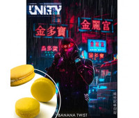 Табак Unity Banana Twist (Банан Твист) 125 грамм