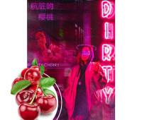 Табак Unity Dirty Cherry (Дьоти Вишня) 125 грамм