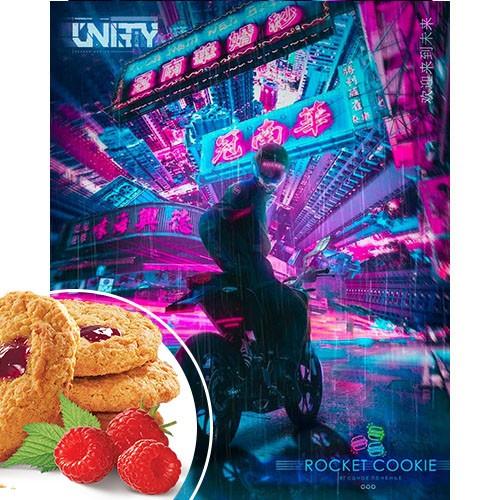 Табак Unity Rocket Cookie (Рокет Куки) 125 грамм