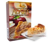 Табак Adalya Apple Pie (Яблочный Пирог) 50 гр