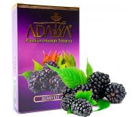 Табак Adalya Berryeis (Ягоды) 50 гр