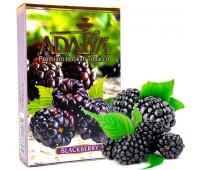 Табак Adalya Blackberry (Ежевика) 50 гр