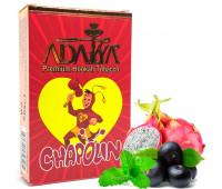 Табак Adalya Chapolin (Чаполин) 50 гр