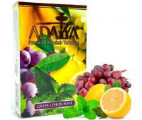 Табак Adalya Grape Lemon Mint (Виноград Лимон Мята) 50 гр