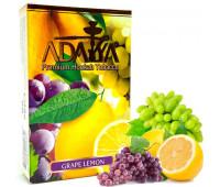 Табак Adalya Grape Lemon (Виноград Лимон) 50 гр