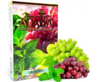 Табак Adalya Grape Mint (Виноград Мята) 50 гр
