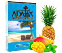 Табак Adalya Hawaii (Гавайи) 50 гр