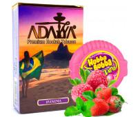 Табак Adalya Ipanema (Ипанема) 50 гр
