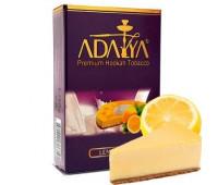 Табак Adalya Lemon Pie (Лимонный Пирог) 50 гр