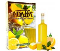 Табак Adalya Lemonchello (Лимончелло) 50 гр