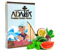 Табак Adalya Popeye (Папай) 50 гр