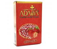 Табак Adalya Strawberry Pie (Клубничный Пирог) 50 гр