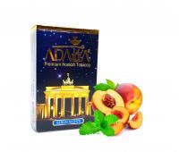 Табак Adalya Berlin Nights (Берлинские Ночи) 50 гр