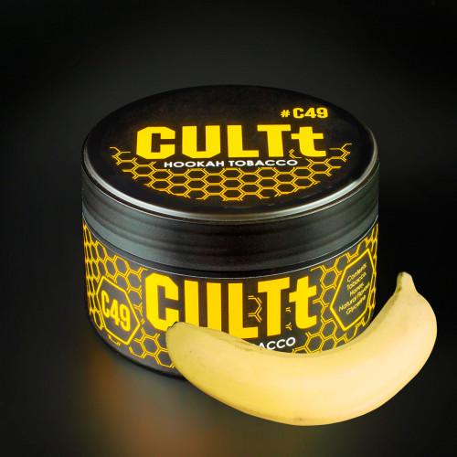 Табак CULTt C49 Banana (Банан) 100 гр